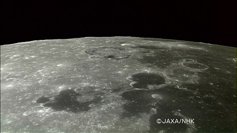 Moonscape --