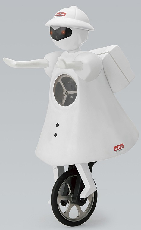MurataSeiko-chan (Murata Girl) robot rides unicycle -- 