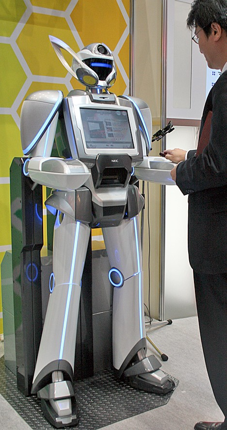 NEC robot ticket machine --