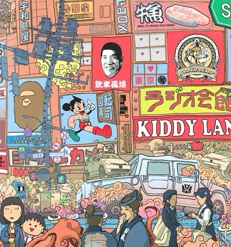 Nihon Town, by Ken Taya --