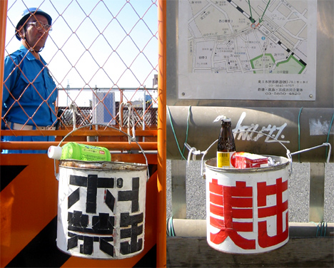 Nippori signs made from tape --
