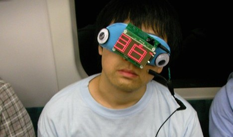 Noriko-san electronic sleep mask for train commuters --