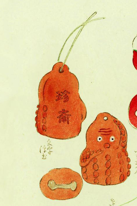 Vintage octopus toy illustration by Kawasaki Kyosen --