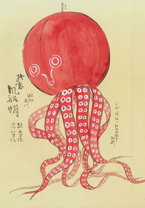 paper octopus balloon (1930)