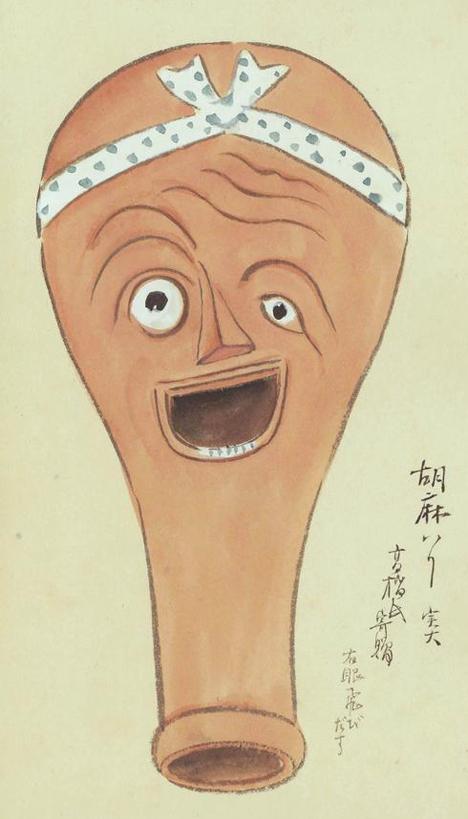 Vintage octopus toy illustration by Kawasaki Kyosen --