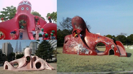 Giant octopus playground equipment --