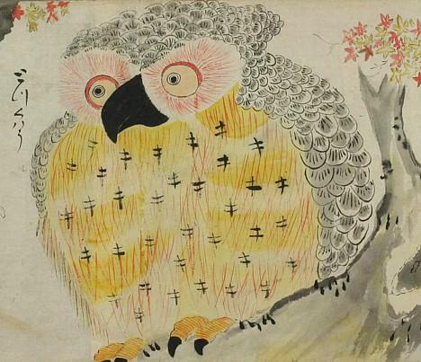 Oishi Hyoroku Monogatari --
