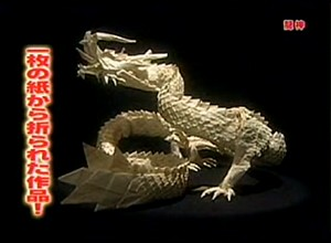 World's most complex origami, by Satoshi Kamiya ---