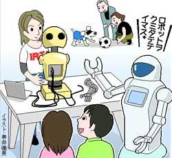 Osaka IRT Lab --