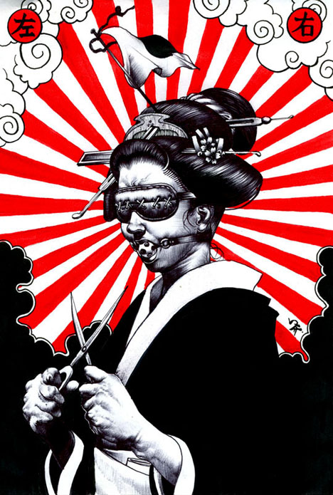 Illustration by Shohei Otomo --