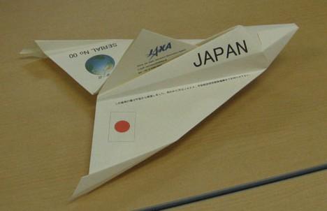 Oriplane, paper shuttle --