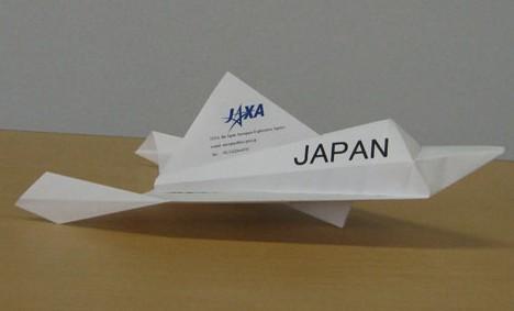 Oriplane, paper space plane --