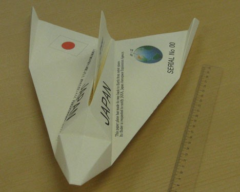 Oriplane, paper spacecraft --