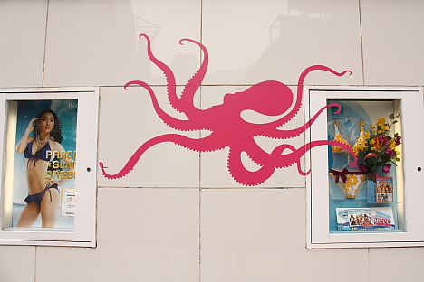 Octopus on side of Shibuya Parco -- 