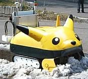 Yukitaro a la Pikachu