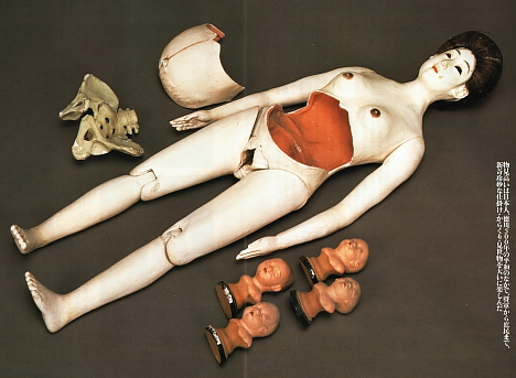 Edo-period obstetric training doll, Japan --