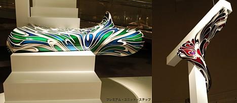 Tetsuya Nakamura's Premium Unit Series --