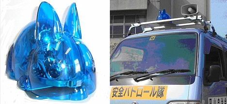 Rabbit light for Osaka police --