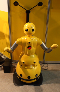 Wakamaru at Robo Japan 2008 --