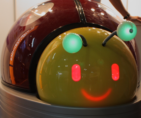 Lady Bird at Robo Japan 2008 --