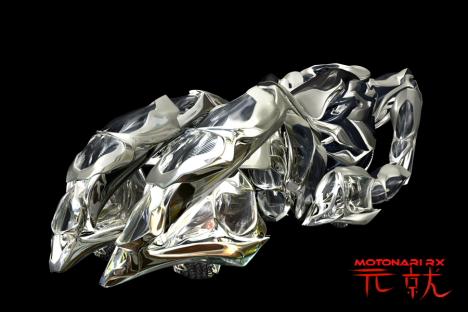 Mazda Motonari RX --