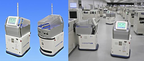 Robotic Blood Sample Courier System -- 