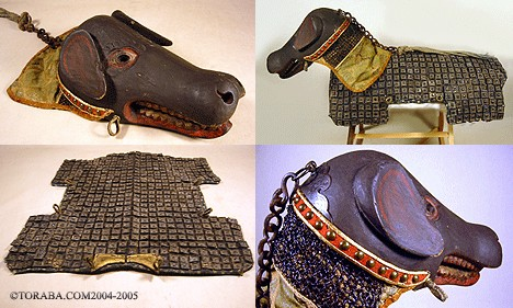 Samurai dog armor -- 