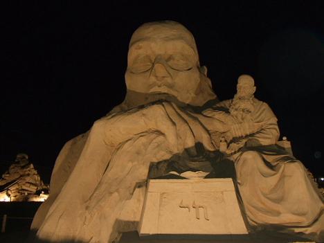 World Sand Sculpture Festival 2009, Japan --