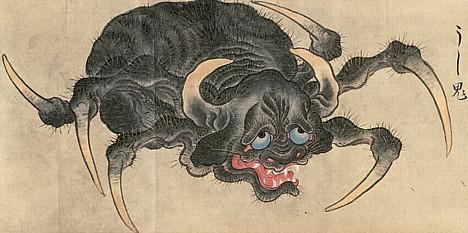 Yōkai: Ushioni --