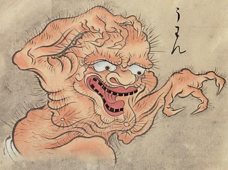 Yōkai: Uwan--
