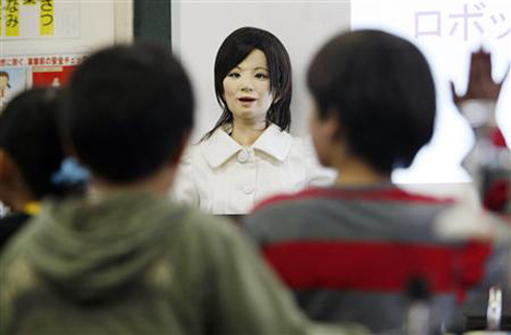 Saya humanoid robot teacher --