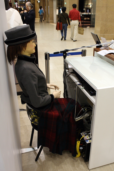 Saya robot receptionist at Takashimaya --