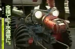 Robot nabs naked fugitive in freezing Seoul sewer ---