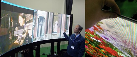Shinoda Plasma 125-inch flexible display -- 