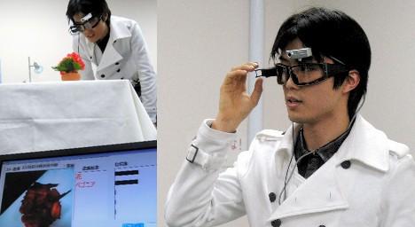 Smart goggles --