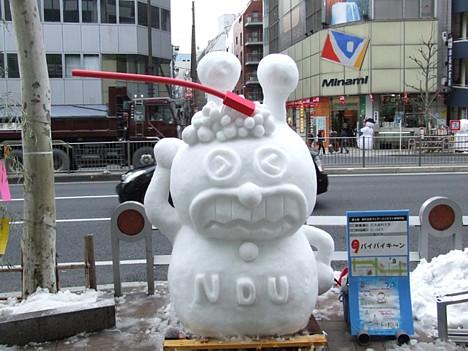 Snowman --
