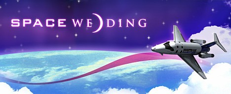 Space wedding --