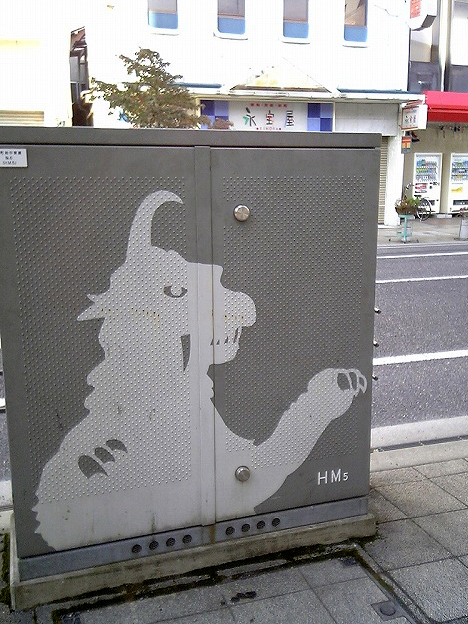 Electric transformer box decorated with Ultra monster --