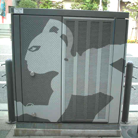 Electric transformer box decorated with Ultraman --