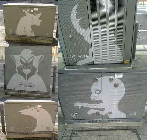 Electric transformer box decorated with Ultraman kaiju --