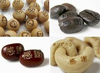 Laser-etched beans and nuts --