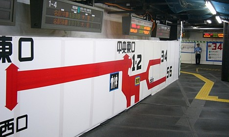 Shinjuku station signs made with duct tape --
