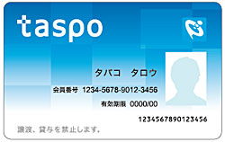 Taspo card -- 