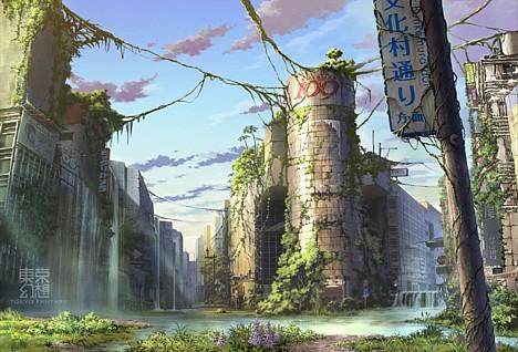 Tokyo Fantasy: Post-apocalyptic Tokyo --