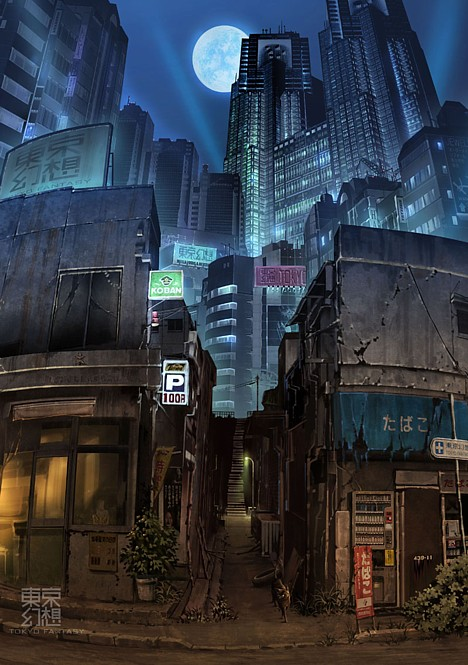Shinjuku after the apocalypse