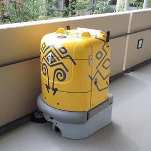 Tondon, robot janitor ---