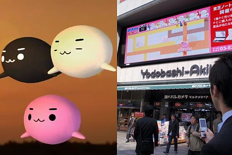 Mobile phone-controlled billboard game in Akihabara