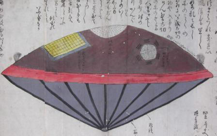 Edo-period UFO scroll