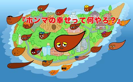 Unko-san --