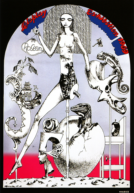 Poster by Aquirax Uno --